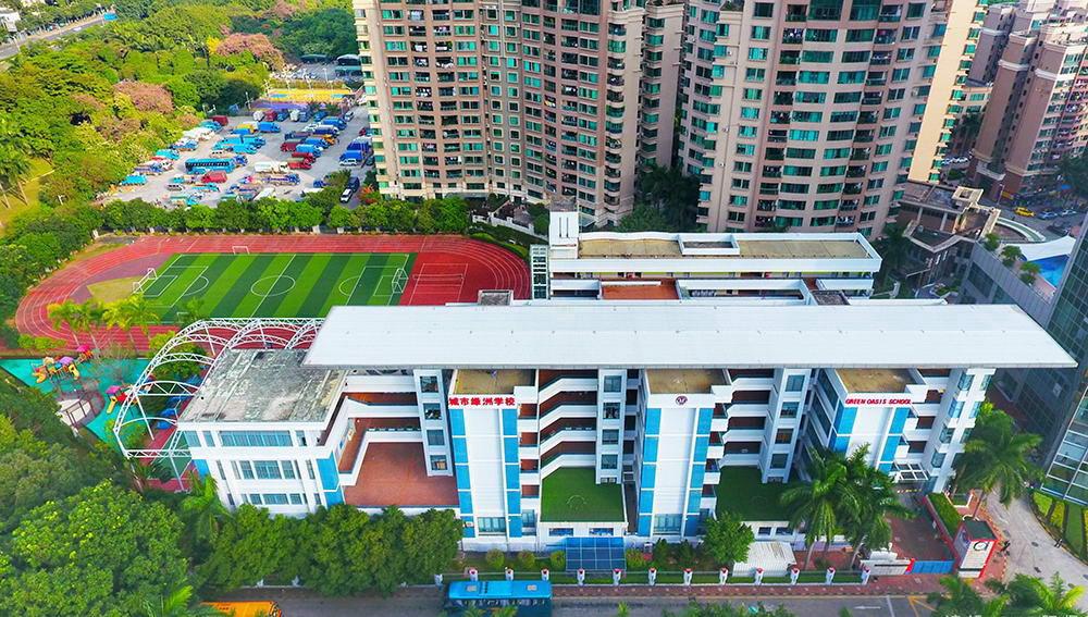 school view52.jpg
